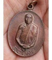 พระเหรียญหลวงพ่ออุตตมะ วัดวังวิเวการาม จ.กาญจนบุรี สภาพสวย