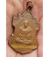เหรียญรุ่นแรก ปี2482 บล็อคนิยม หลวงพ่อเพชร วัดไทรโยค (วัดตรี จินดาวัฒนาราม) จ.สมุทรสงคราม