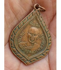 หลวงพ่อนวม วัดแจ้งเจริญ จ.ราชบุรี เนื้อทองแดง ปี 2478