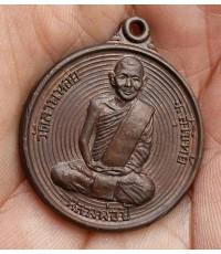พระเหรียญหลวงพ่อปี้ วัดลานหอย หลังพ่อขุนรามคำแหง จ.ส ุโขทัย เนื้อทองแดง ปี 2518 สภาพสวย