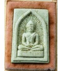 พระเนื้อผงหยก พิมพ์พระพุทธหลวงพ่อวิริยังค์ วัดธรรมมงคล กรุงเทพมหานคร ปี 2536 สภาพสวย