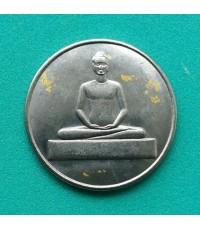 พระเหรียญเนื้ออัลปาก้า บรมพุทธเจ้า วัดพระธรรมกาย ปี 2540 สภาพสวย