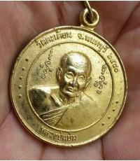 พระเหรียญกระไหล่ทองหลวงพ่อแย้ม วัดตะเคียน เสาร์ 5 ยันต์กลับ ปี 2540 จ.นนทบุรี สภาพสวย