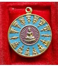 พระเหรียญโสฬส กระไหล่ทองหลวงพ่อทอง วัดเขาตะเครา  รุ่น เสาร์ 5 จ.เพรชบุรี ปี 2523 สภาพสวย