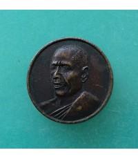 พระเหรียญหลวงพ่ออุทัย วัดศรีมฤคทายวัน  จ.ราชบรี และรูปพร้อมแร่จากเขาอึมครึม จ.ราชบรี  ปี 2544