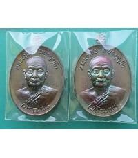 พระเหรียญหลวงปู่จื่อ วัดเขาตาเงาะอุดมพร ปี 2558 จ.ชุยภูมิ สภาพสวยพร้อมกล่องเดิม