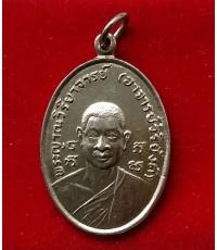 พระเหรียญกระไหล่เงินหลวงพ่อวิริยังค์ วัดธรรมมงคล ปี 2518 กทม. สภาพสวย