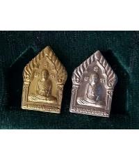 เหรียญขุนแผนพิมพ์จิ๋วหลวงพ่อหวล วัดชาวเหนือ ปี 2554 เนื้ออัลปาก้า และ ทองเหลือ จ.ราชบุรี สภาพสวย