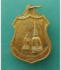 เหรียญเผด็จศึก พระนเรศวรมหาราช หลัง ภปร วัดดอนเจดีย์ ปี 2516 เนื้อกะไหล่ทอง จ.สุพรรณบุรี