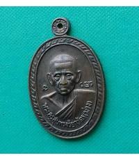 พระเหรียญหลวงพ่อม่วง วัดยางงาม ปี 2542 จ.ราชบุรี สภาพสวย