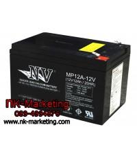 แบตเตอรี่แห้ง 12v 12ah NV (MP12V-12AH)