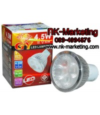 หลอดไฟ LED 220v 4.5w GY มอก. (ขั้ว MR-16) แสงสีขาว