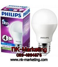 หลอดไฟ LED 4w PHILIPS แสงวอร์มไวท์