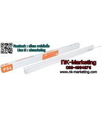 ฟูลเซ็ท LED T5 8w FSL แสงสีขาว