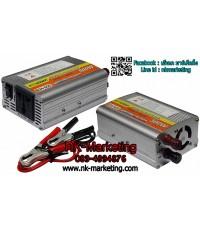 อินเวอร์เตอร์ 24v 500w SUOER (SDA-500B)