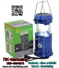 ตะเกียง LED โซล่าร์เซลล์ (SH-5800) + ไฟฉาย 3w