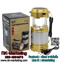 ตะเกียง LED โซล่าร์เซลล์ (KT-611) + ไฟฉาย 3w