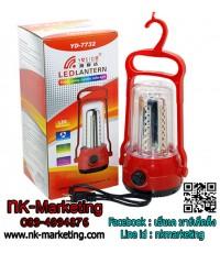 ตะเกียง LED YD-7732 ic (สวิทซ์หรี่ไฟ)