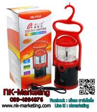 ตะเกียง LED YD-7737 + ไฟฉาย 2 w (2 in 1)