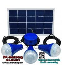 ชุดไฟบ้านโซล่าร์เซลล์ แสงสีขาว (QP-03)