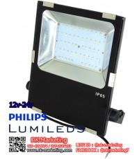 สปอร์ตไลท์ LED 12v-24v 50w แสงวอร์มไวท์ (PHILIPS CHIP)