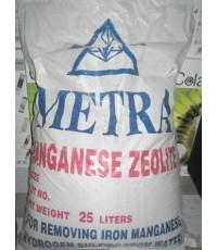 สารกรองแมงกานีส ( Manganese Zeolite ) ยี่ห้อ เมตตร้า (Mettra)
