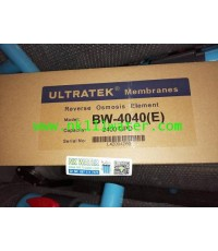 ไส้กรองเมมเบรนอาร์โอ RO. อุตสาหกรรม  ยี่ห้อ Ultratek BW 4040(E)