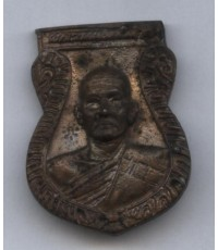 เหรียญหล่อโบราณ หลวงพ่อเกาะ วัดท่าสมอ จ.ชัยนาท สร้างน้อยหายากมาก