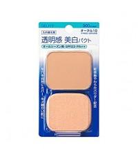 Pre-order : Shiseido Selfit Foundation Powder SPF20 PA++ 13g. ~ no.10 รีฟิล