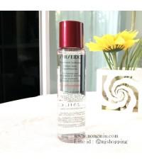Tester : Shiseido Treatment Softener 75ml. ครึ่งของไซส์จริง