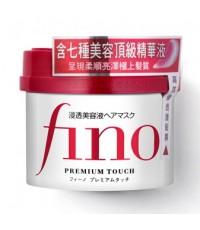 *พร้อมส่ง* Shiseido Fino Premium Touch Hair Mask 230g. ให้ผมนุ่ม กลิ่นหอม