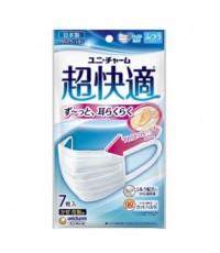 *พร้อมส่ง* หน้ากากกันฝุ่น แบรนด์ดังจากญี่ปุ่น 7 ชิ้น / แพ็ค