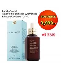 *พร้อมส่ง..ฟรี EMS* Estee Lauder Advanced Night Repair Synchronized Recovery Complex II 100ml.