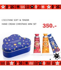 *พร้อมส่ง* L\'OCCITANE SOFT  TENDER HAND CREAM CHRISTMAS MINI SET