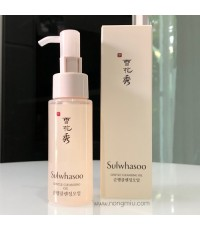 Tester : SULWHASOO Gentle Cleansing Oil 50ml.