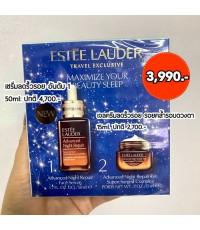 Estee Lauder Travel Exclusive Maximize your beauty sleep คุ้มมาก ๆ เซรั่มรุ่นใหม่ล่าสุด