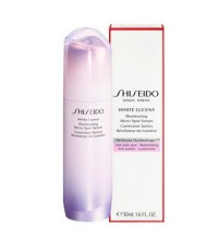 Pre-order : Shiseido White Lucent Illuminating Micro-Spot Serum 50ml.