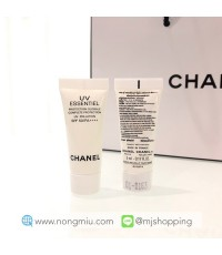 Tester : CHANEL UV ESSENTIAL Complete Protection UV - Pollution SPF50 5ml.