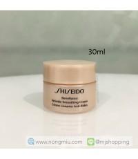 *เกินครึ่งของไซส์จริง* (30ml.) Shiseido Benefiance Wrinkle Smoothing Cream