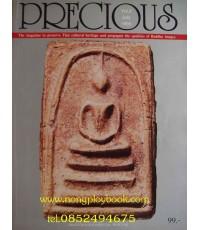PRECIOUS  VOL.3 JUly 1995