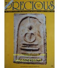 PRECIOUS VOL.24 1997