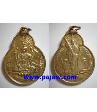 เหรียญอัศวัตถะ(จักรเพชร2) พศ.2535