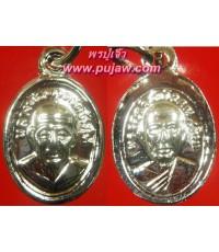 เหรียญเม็ดแตงชุบนิเกิล หลวงปู่ทวด วัดช้างให้ พิธีใหญ่ เสาร์ 5 วันที่ 5 เดือน5 ปี2555