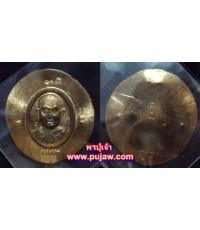 เหรียญเม็ดแตง รุ่นแรก เนื้อทองแดงไม่ตัดปีก หลวงพ่อเพี้ยน วัดตุ๊กตา นครปฐม