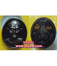 เหรียญเม็ดแตง รุ่นแรก เนื้อทองแดง หลวงพ่อเพี้ยน วัดตุ๊กตา นครปฐม