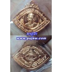 เหรียญทิพยเนตร เนื้อทองแดง หลวงพ่อแวนกาย ( เครื่องรางมหาเสน่ห์ )