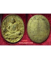 เหรียญพุทธศิลป์ รูปไข่ เนื้อทองทิพย์ หลวงพ่อเงิน วัดบางคลาน รุ่น 100 ปี ออกวัดห้วยเขน