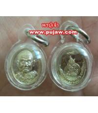 เหรียญเม็ดแตง รุ่นแรก เนื้ออัลปาก้า หลวงพ่อเพี้ยน วัดตุ๊กตา นครปฐม เลี่ยมพลาสติก