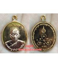 เหรียญ เนื้อสัตตะองค์ทองชมพู รุ่นสัตตมงคล พ่อท่านคล้อย วัดภูเขาทอง