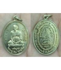 เหรียญเจริญพร เนื้ออัลปาก้า หลวงพ่อเจิม  วัดหนองน้ำขุ่น